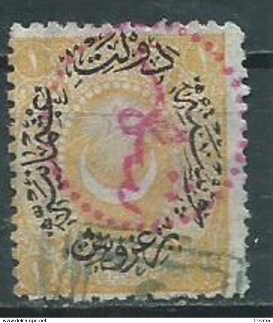 Timbre Turquie 1858 - Gebraucht