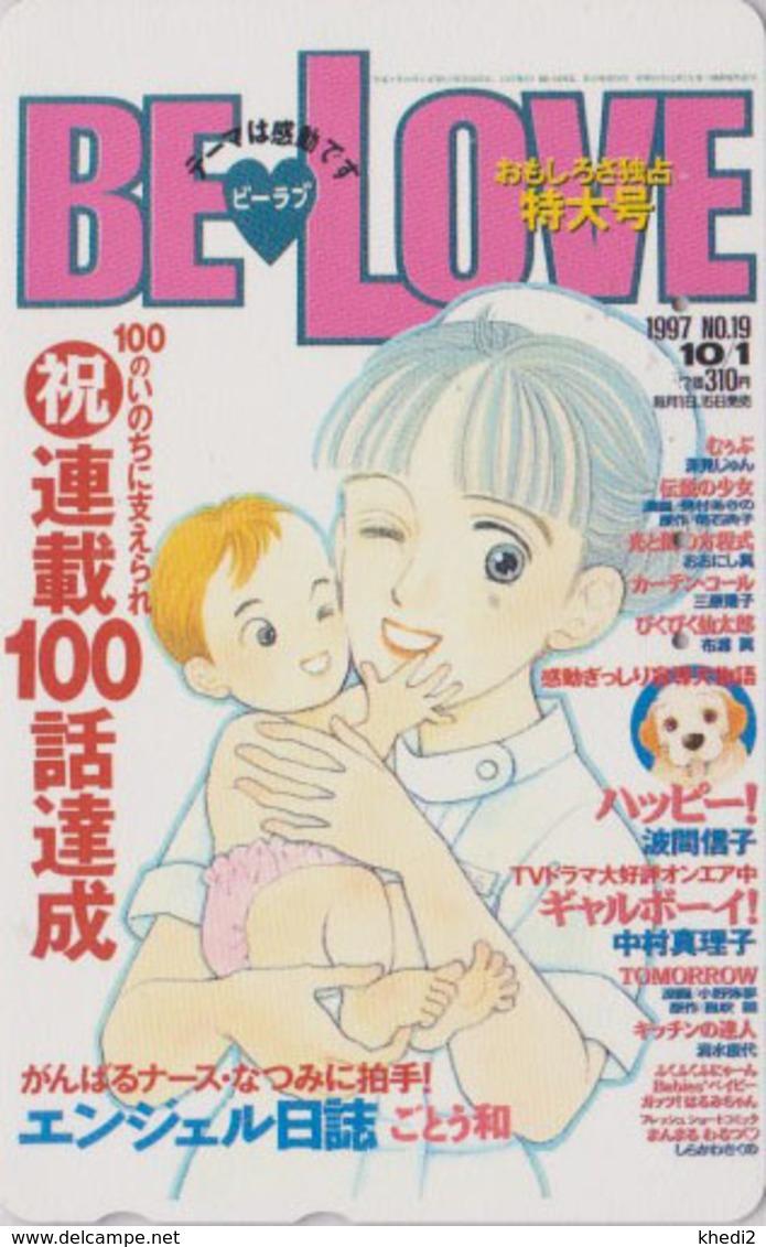 Télécarte Japon / 110-016 - MANGA - BE LOVE * ANGEL *  Infirmière Bébé & Chien  - Nurse Baby & Dog Japan Phonecard 11524 - BD