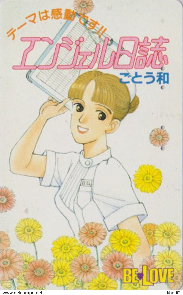 Télécarte Japon / 110-011 - MANGA - BE LOVE * ANGEL *  Infirmière & Tournesol  - Nurse ANIME Japan Phonecard - 11526 - BD
