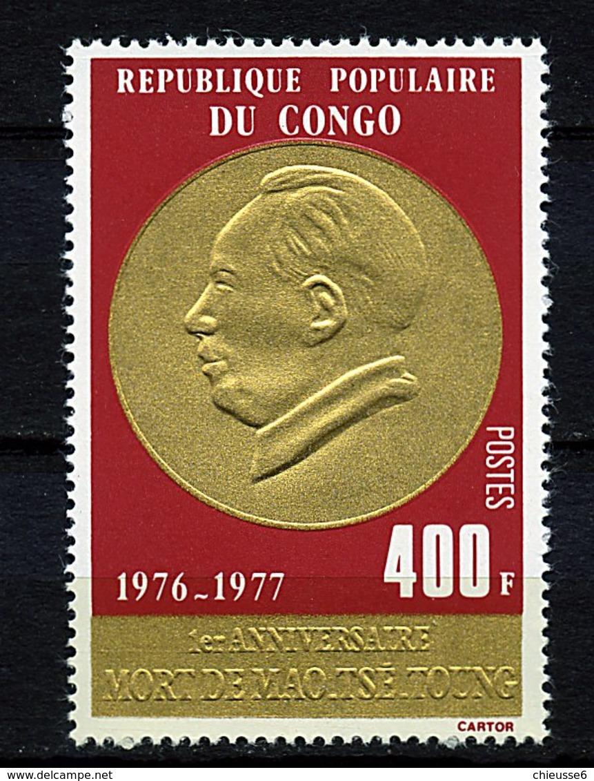 Congo ** N° 467 - 1er Ann. De La Mort De Mao Tsé-Toung - Mint/hinged