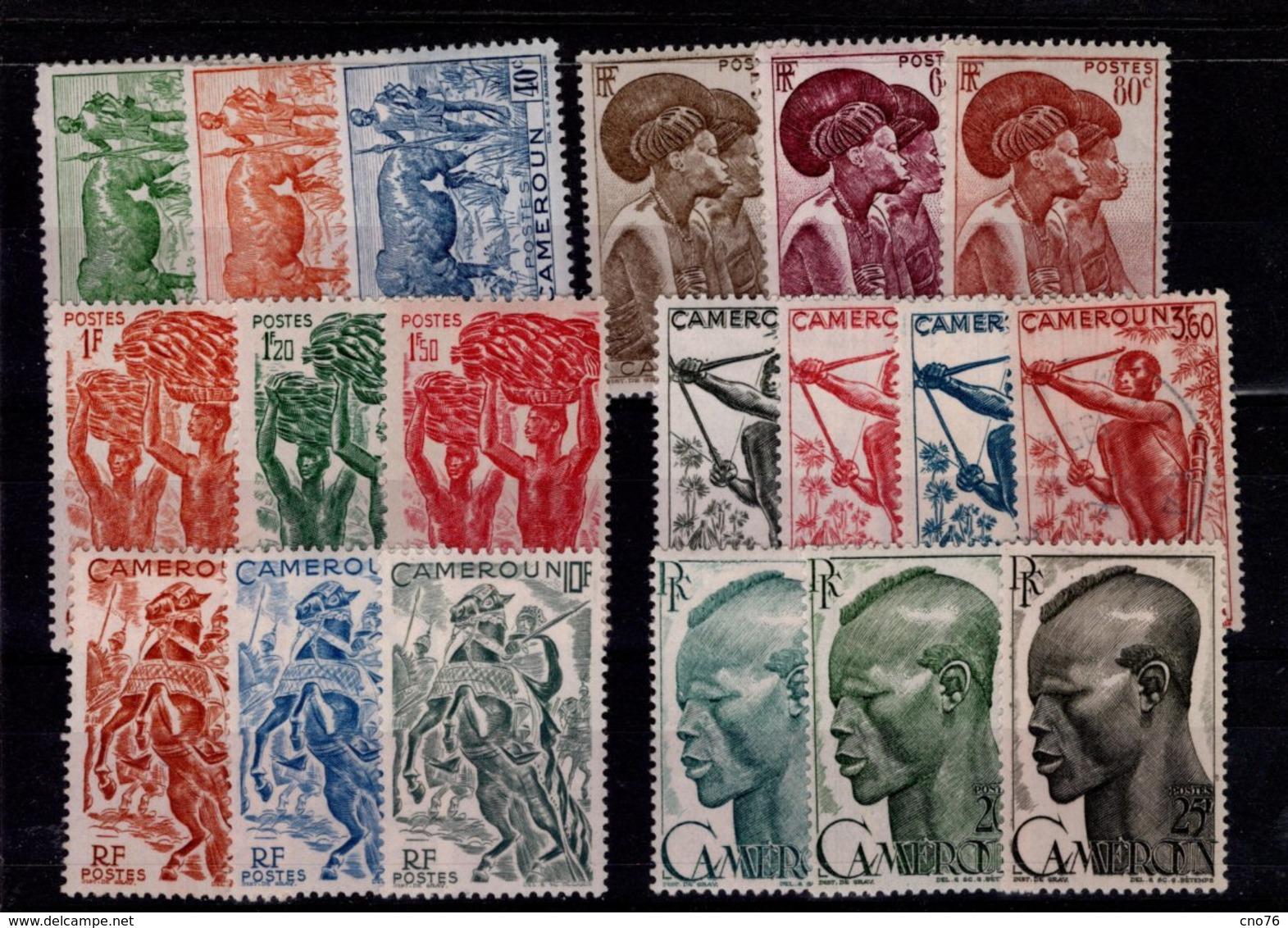Cameroun 1946 N° 276 à 294 Timbres Neufs Avec Charnière * 18 Valeurs Le N° 287 Est Oblitéré - Cameroun (1915-1959)