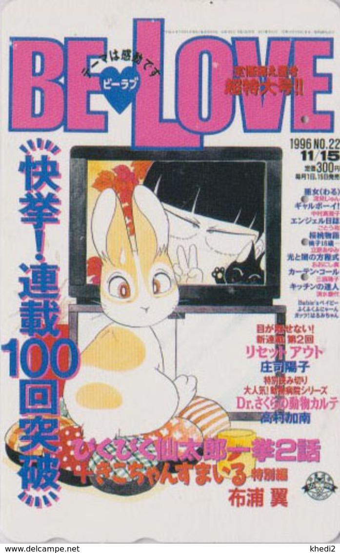 RARE Télécarte Japon / 110-011 - MANGA - BE LOVE - PICPIC - Animal - LAPIN - RABBIT ANIME Japan Phonecard  - 11547 - BD