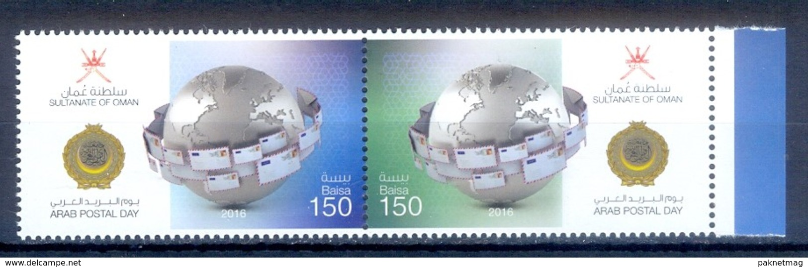B112- Oman 2016 Arab Postal Day. Joint Issue. - Joint Issues