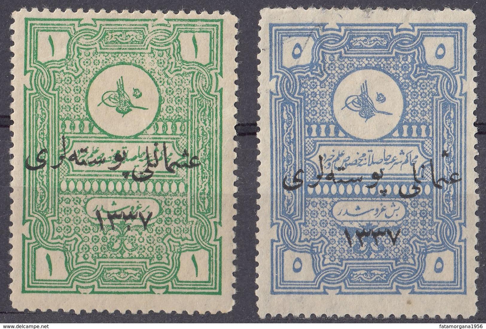 ANATOLIA - 1921 - Lotto Di 2 Valorinuovi MH: Yvert 24 E 25, Francobolli Dei Tribunali Religiosi. - 1920-21 Anatolia