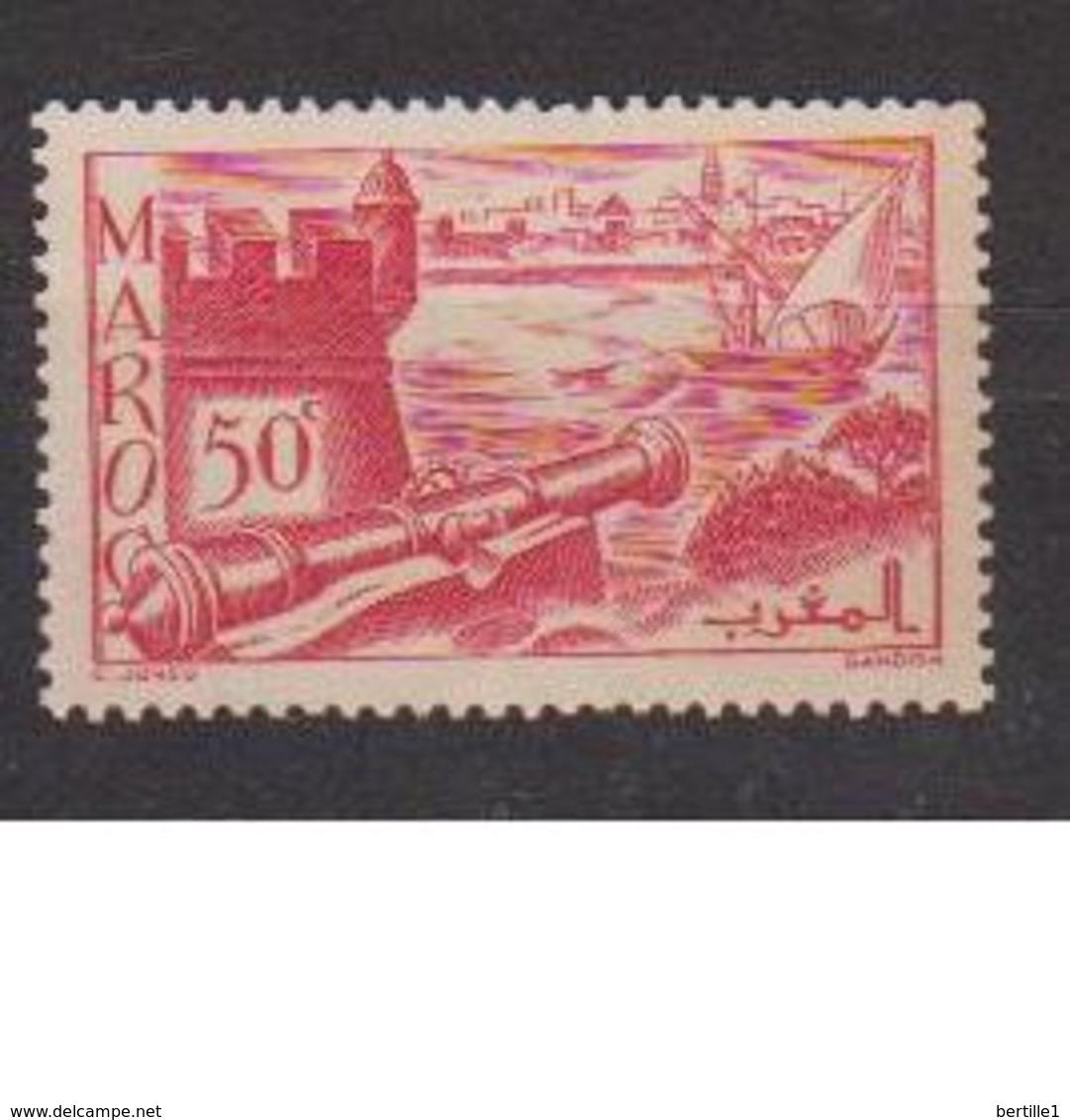 MAROC        N° YVERT   173   NEUF SANS GOMME     (  SG   01/33 ) - Maroc (1891-1956)
