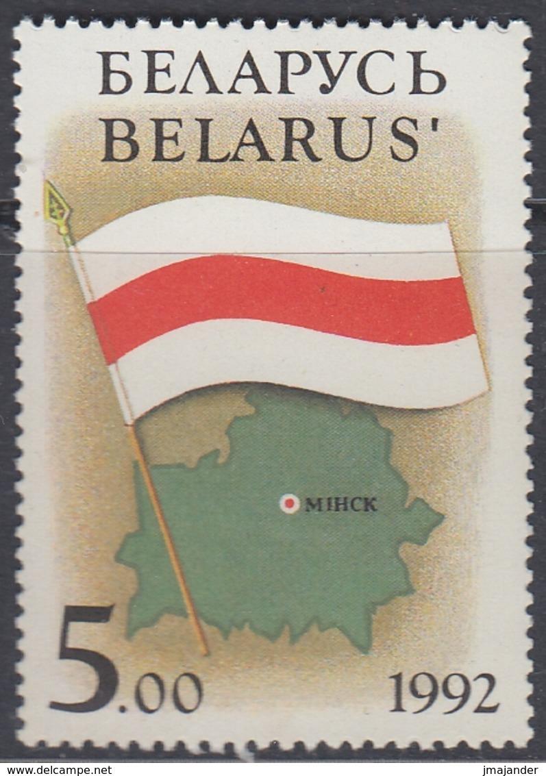 Belarus 1992 - National Symbols: Flag And Map - Mi 4 ** MNH - Belarus