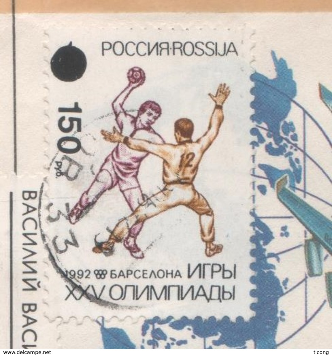 RUSSIE LETTRE RECOMMANDEE ENTIER POSTAL POUR LA ROUMANIE 1994 - TIMBRE HANDBALL SURCHARGE 150 - DOCUMENT AYANT VOYAGE - 1992-.... Federation