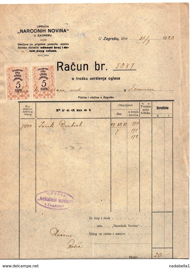 1920 YUGOSLAVIA, CROATIA, ZAGREB, NARODNE NOVINE, INVOICE ON LETTERHEAD, 2 FISKAL STAMPS - Invoices & Commercial Documents