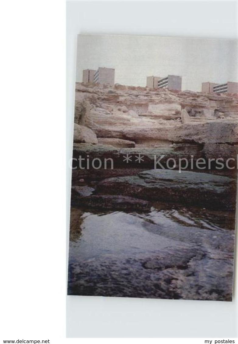 72530439 Aktau Town Of Shevchenko Apartment Houses Caspian Sea - Kasachstan