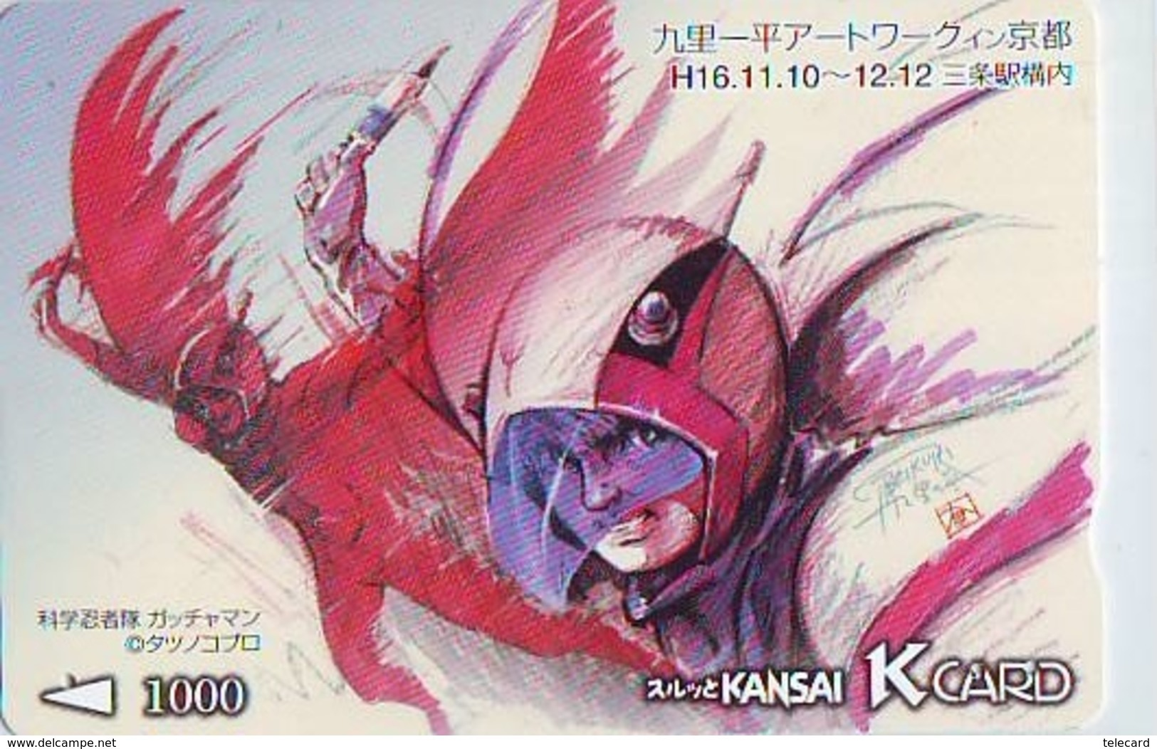 Carte Prépayée Japon * MANGA * Comics *   (16.876) * Japan Prepaid Card * TOSHO Karte * CINEMA * FILM - BD