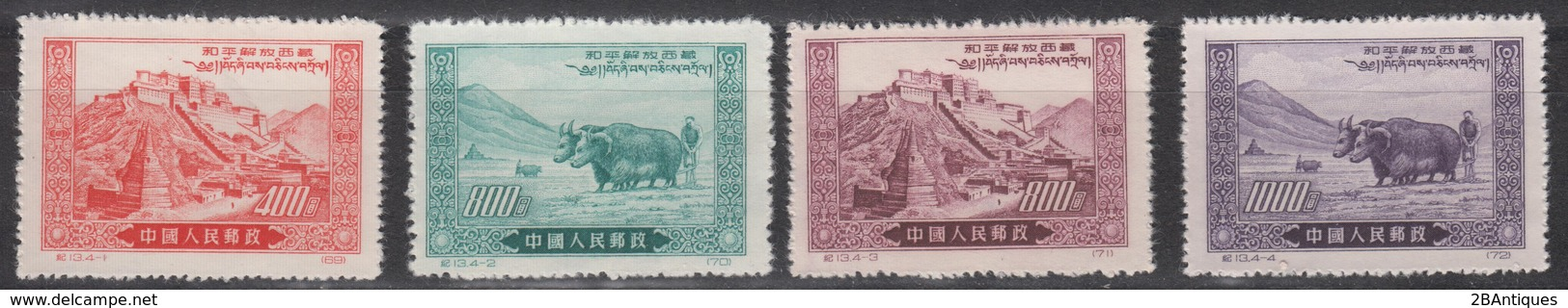 PR CHINA 1952 - Peaceful Liberation Of Tibet MNH Complete Set - Nuovi
