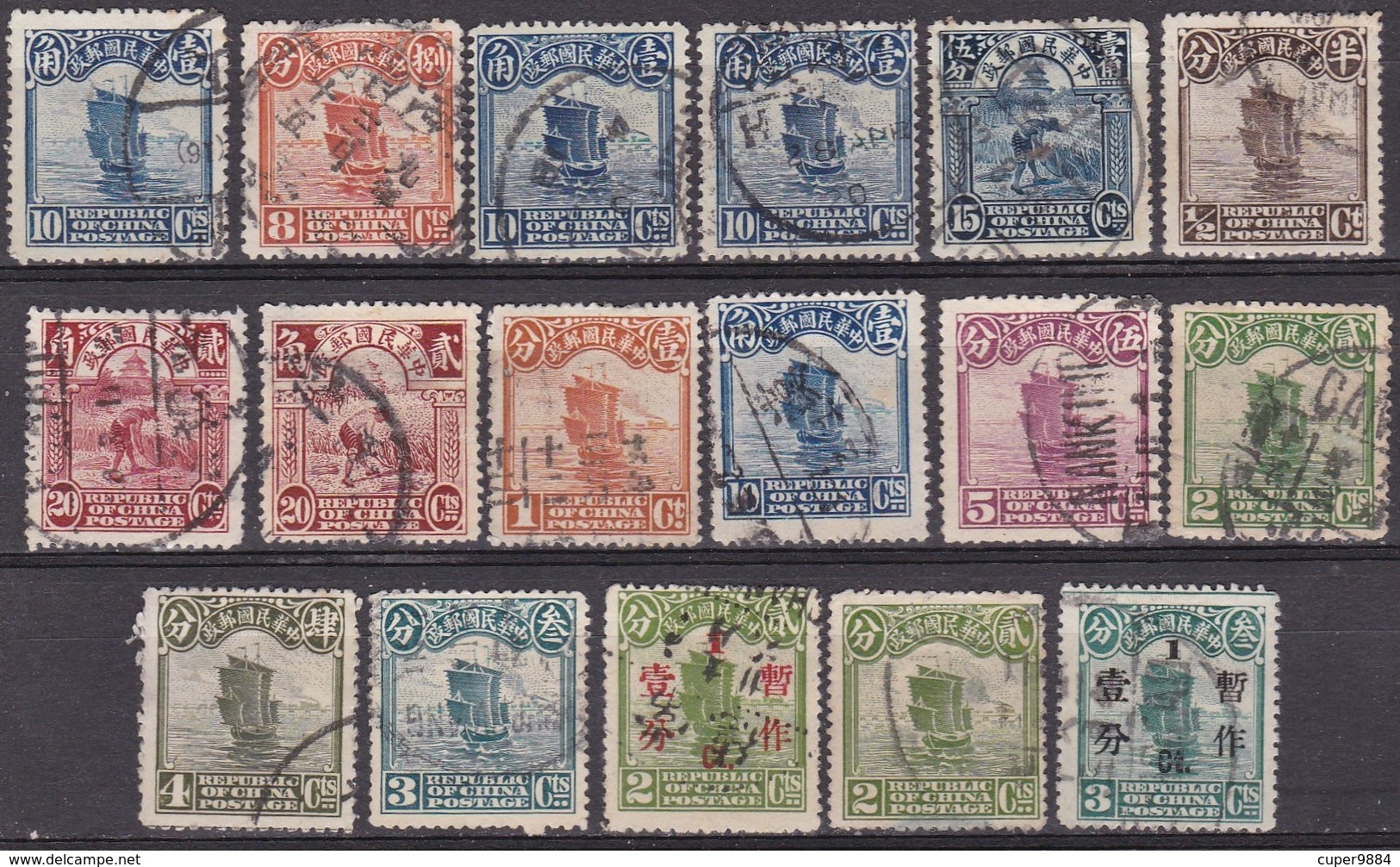 CHINE  CHINA  :  LOT  DE  70  TIMBRES  1912  -  1935  . - Chine