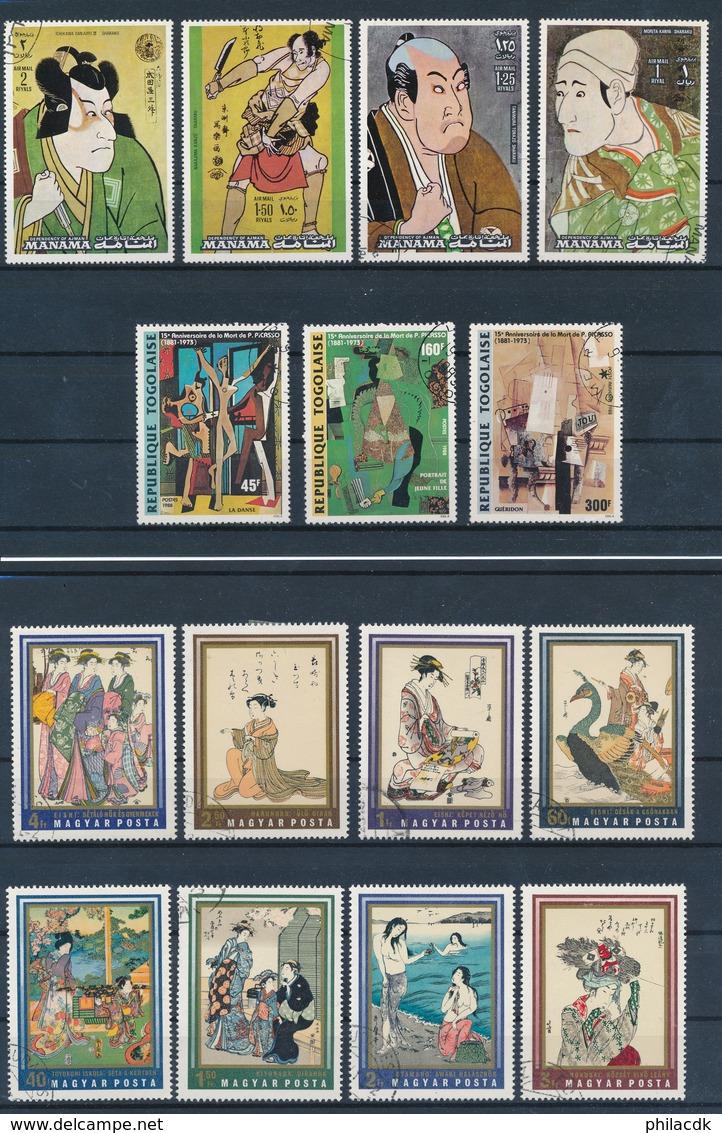MONDE BEAU LOT DE 341 TIMBRES ET 9 BLOCS A ETUDIER - VOIR SCANNS RECTO VERSO - Stamps