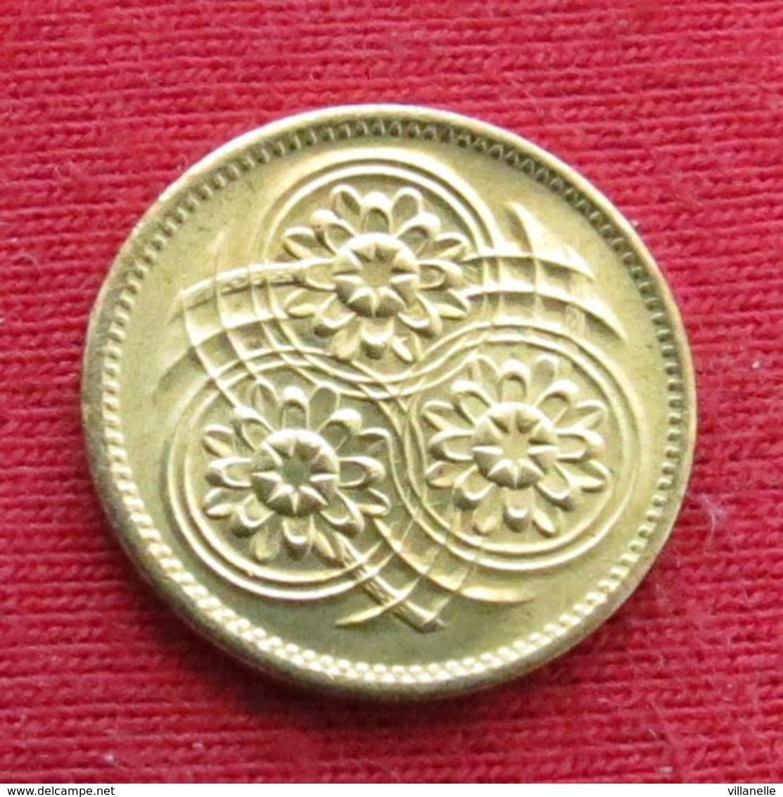 Guyana 1 Cent 1969 KM# 31  Guiana - Guyana