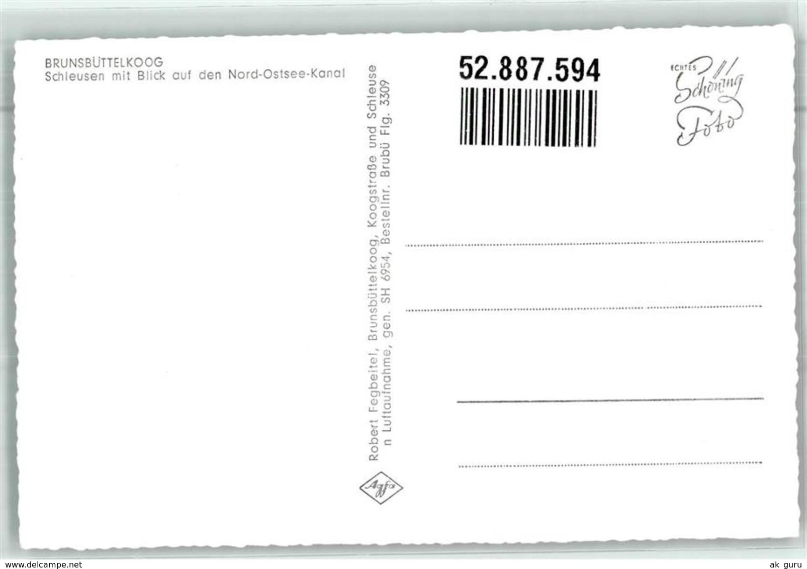 52887594 - Brunsbuettelkoog - Brunsbuettel