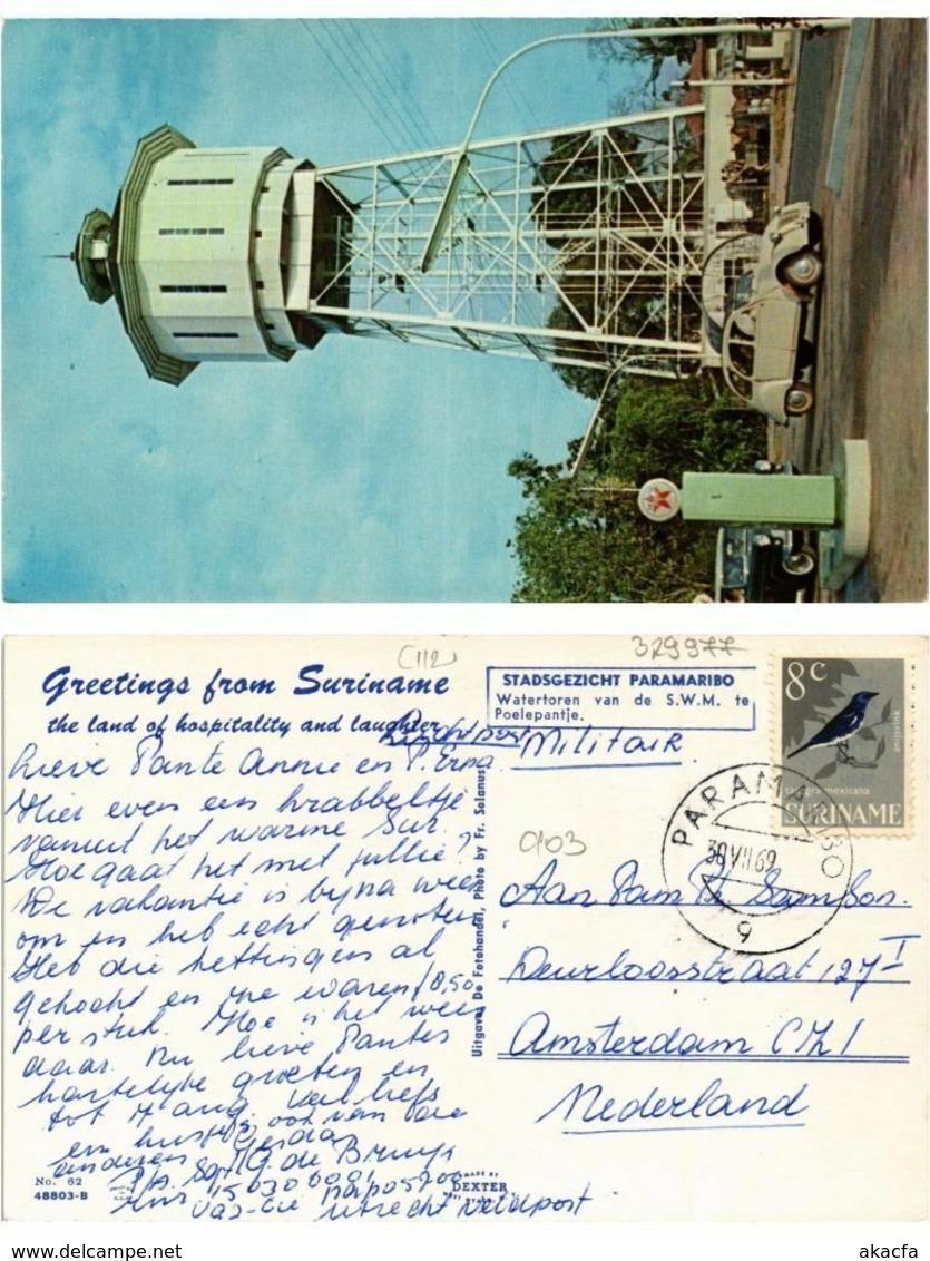 CPM SURINAME-Watertoren Van De S:W:M: Te Poelepantje (329977) - Surinam