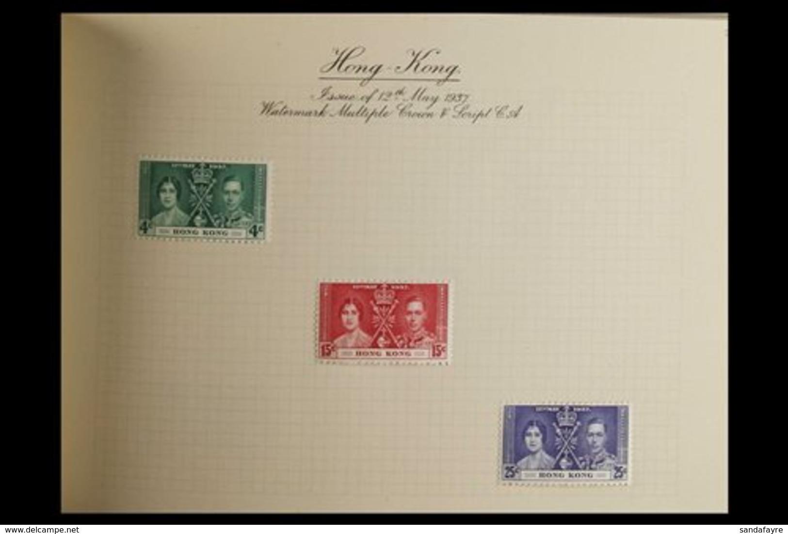 BRITISH COMMONWEALTH OMNIBUS FINE MINT COLLECTIONS. 1937-1953 FINE MINT COLLECTIONS In Special Dedicated Albums. Compri - Unclassified