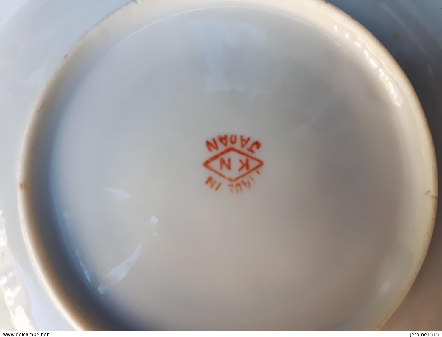 Magnifique Coupelle Japonnais En Porcelaine  & - Céramiques