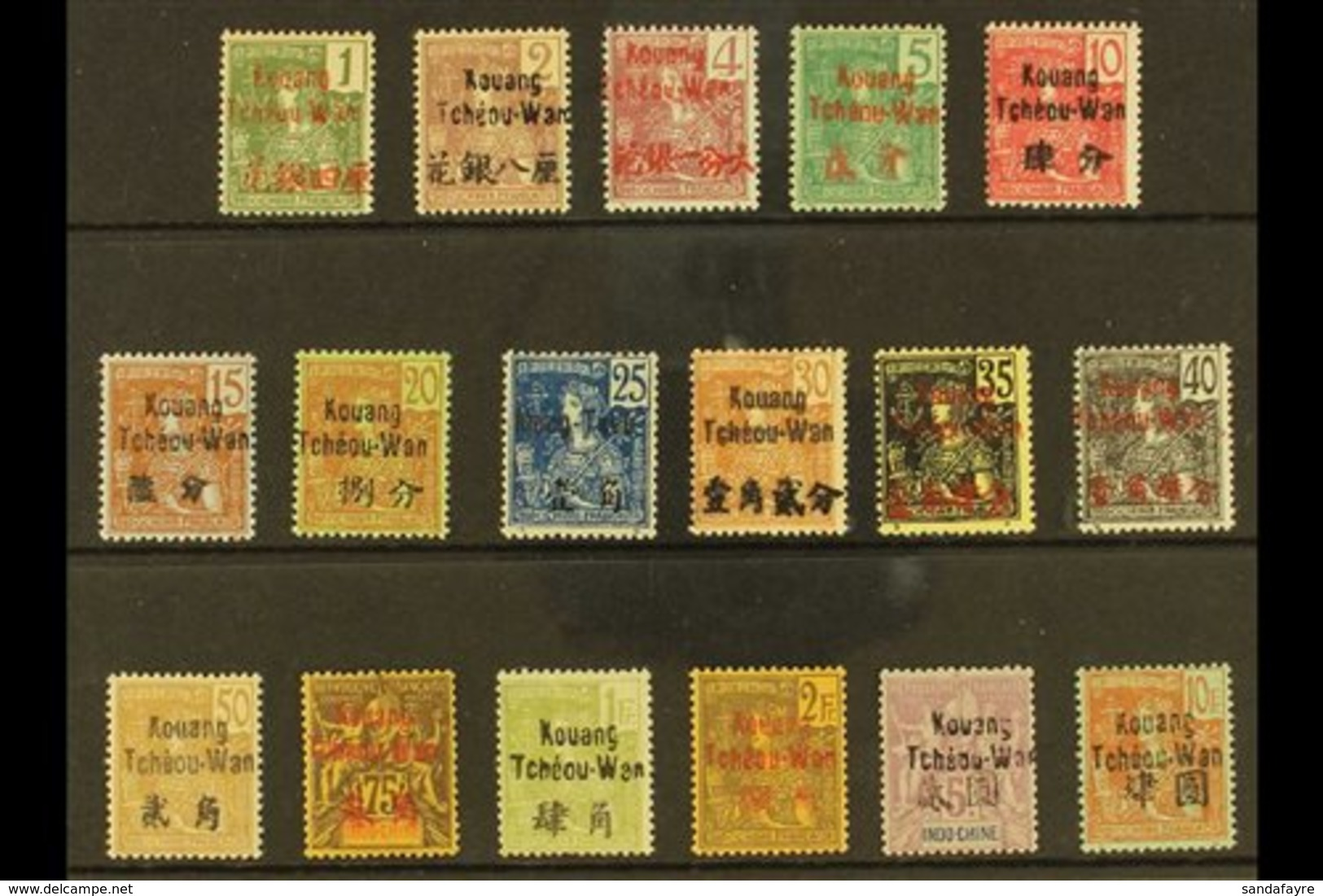 """KOUANG-TCHEOU 1906 """"Kouang Tcheou-Wan"""" Overprints, Complete Set, Yvert 1/17, SG 1/17, Very Fine Mint, 5f & 10f Expertise - France (former Colonies & Protectorates)"""