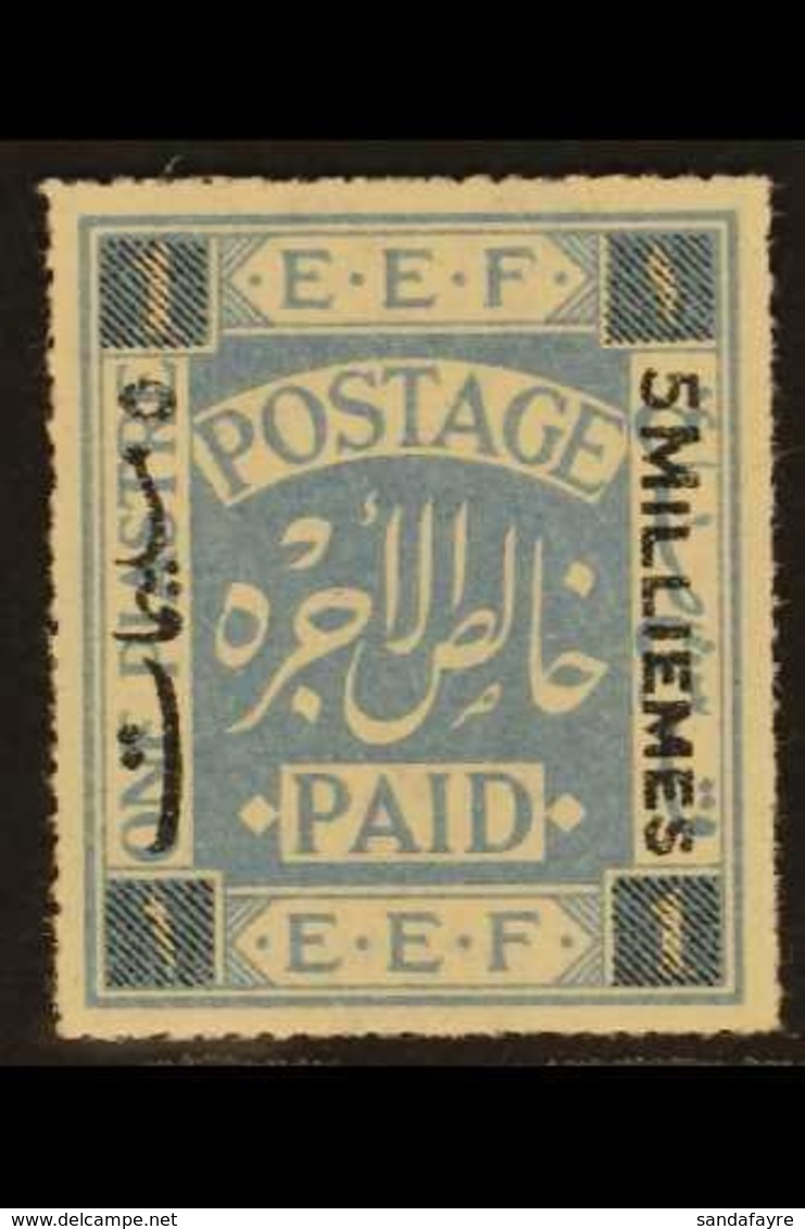 1918 5m On 1p Cobalt Blue, SG 2, Very Fine Mint No Gum As Issued. For More Images, Please Visit Http://www.sandafayre.co - Palestine