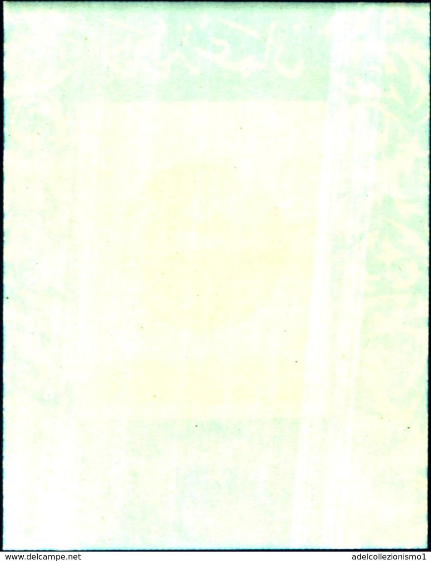 6526B)  OMAN-1968 -NATALE-BF -MNH** - Dominica (1978-...)