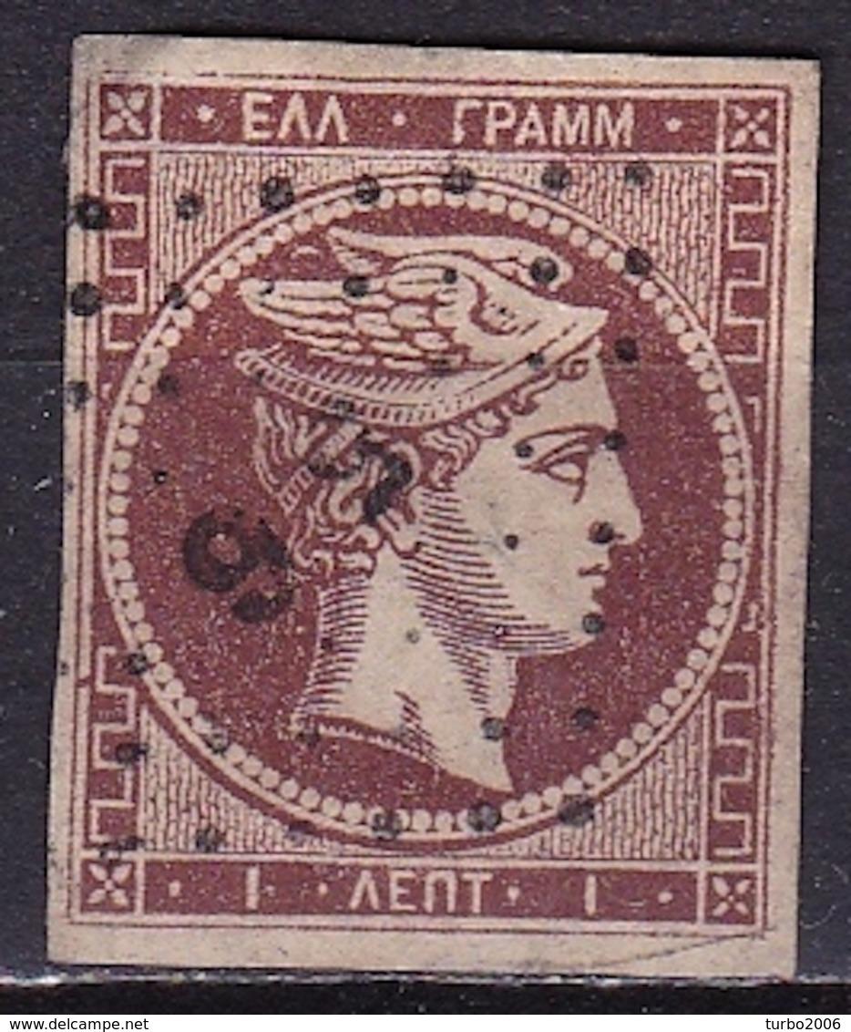 GREECE 1867-69 Large Hermes Head Cleaned Plates Issue 1 L Brown Vl. 35 - 1861-86 Hermes, Groot