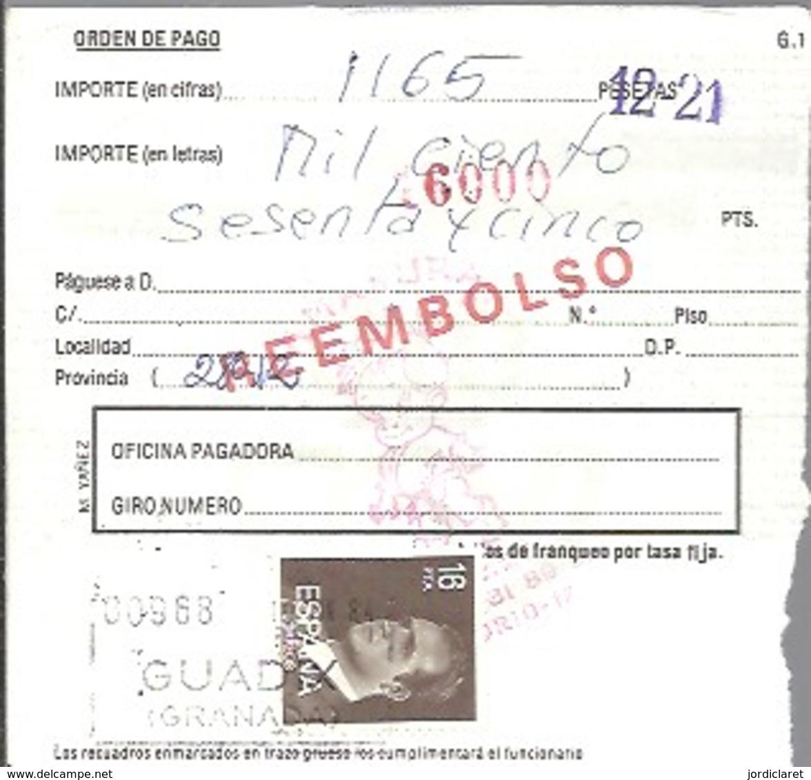 GIRO 1983 GUADIX GRANADA - 1931-Hoy: 2ª República - ... Juan Carlos I