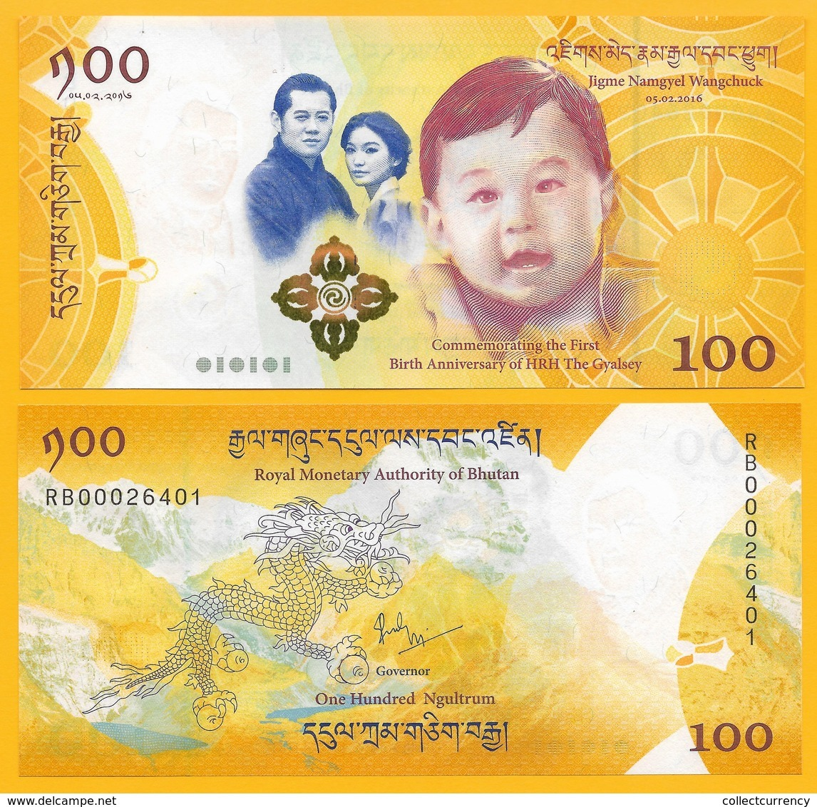 Bhutan 100 Ngultrum P-new 2016 Commemorative First Anniversary Prince (without Folder) UNC Banknote - Bhutan