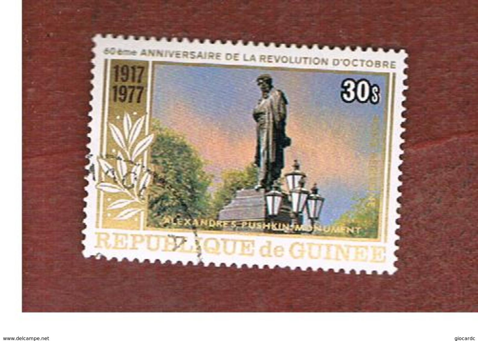 GUINEA -  SG 989   -  1978  RUSSIAN REVOLUTION ANNIVERSARY: PUSKIN MONUMENT  - USED ° - Guinea (1958-...)