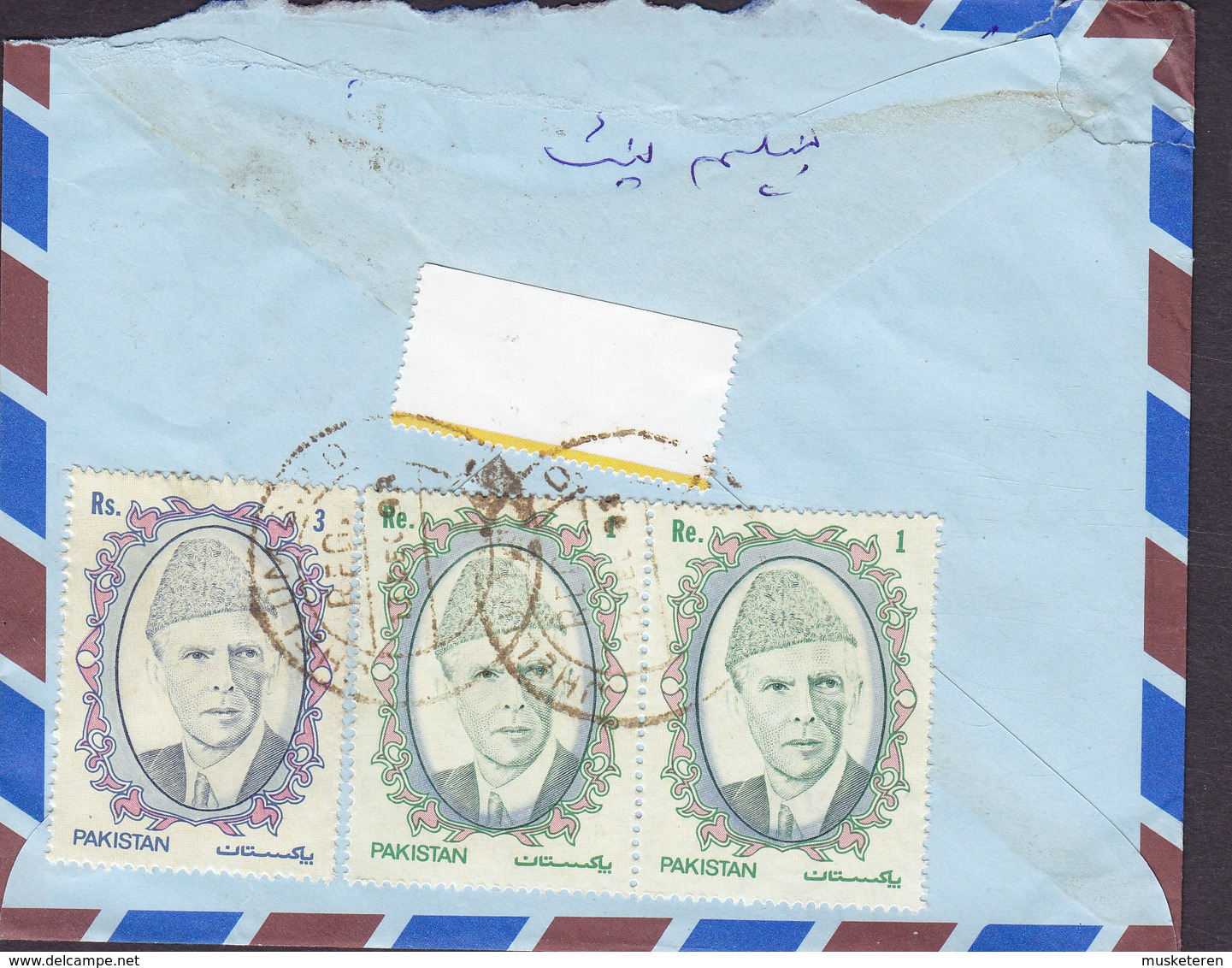Pakistan Uprated Postal Stationery Ganzsache Entier Registered Recommandé JHELUM G.P.O. 1993 World Food Day FAO Stamp - Pakistan