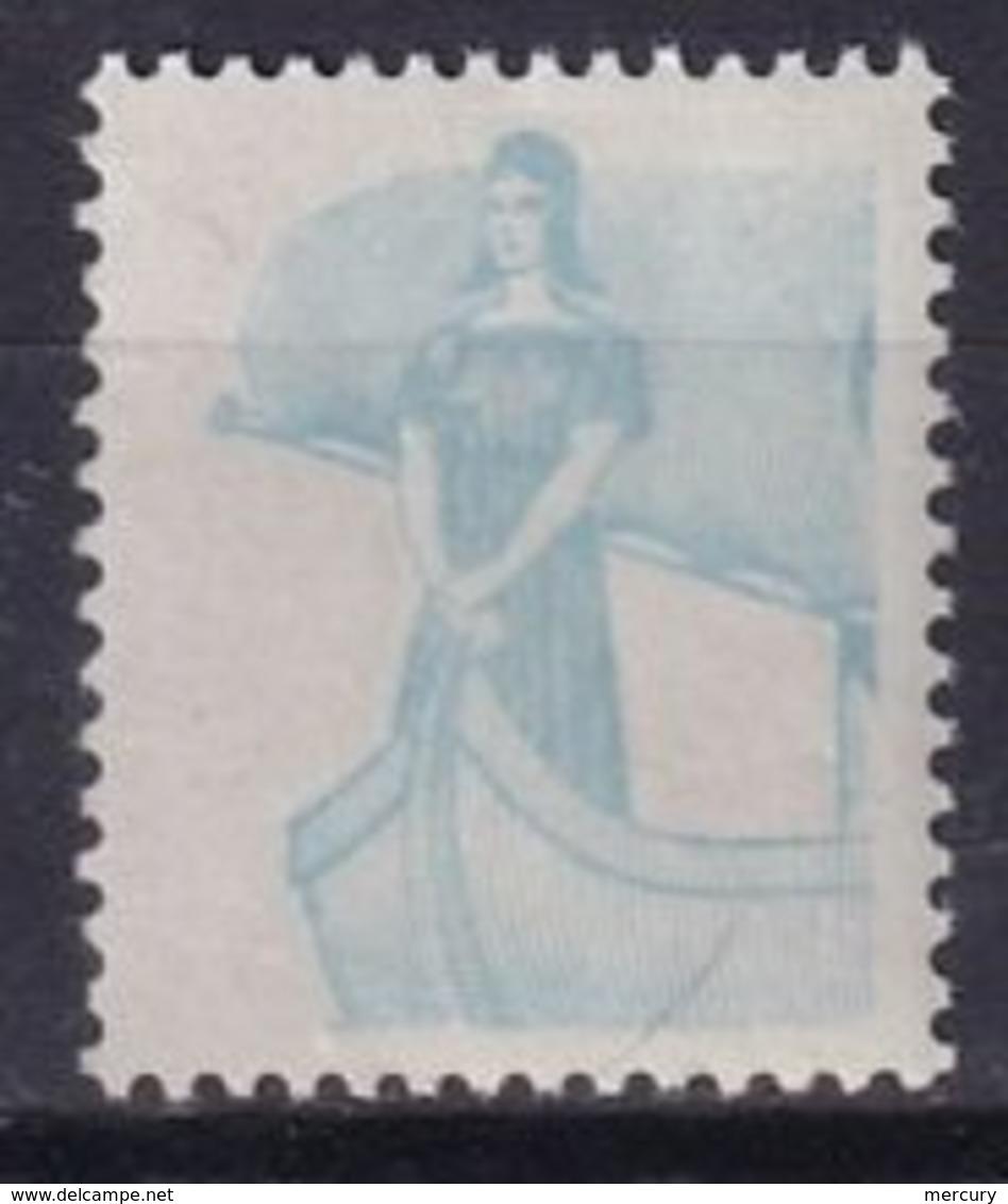 FRANCE - 25 C. Marianne à La Nef Quasi Sans Le Rouge - Curiosités: 1960-69 Neufs