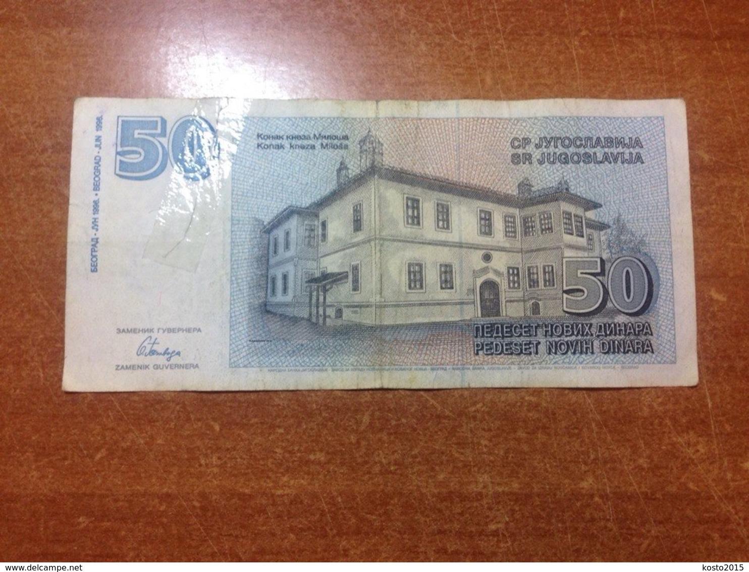 Yugoslavia 50 Dinars 1996 - Joegoslavië
