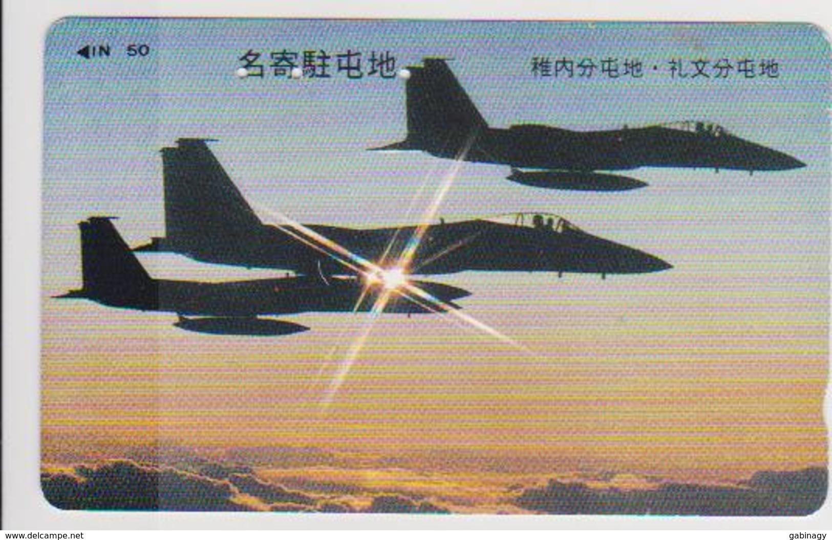 AIRPLANE - JAPAN-224 - MILITARY - Avions