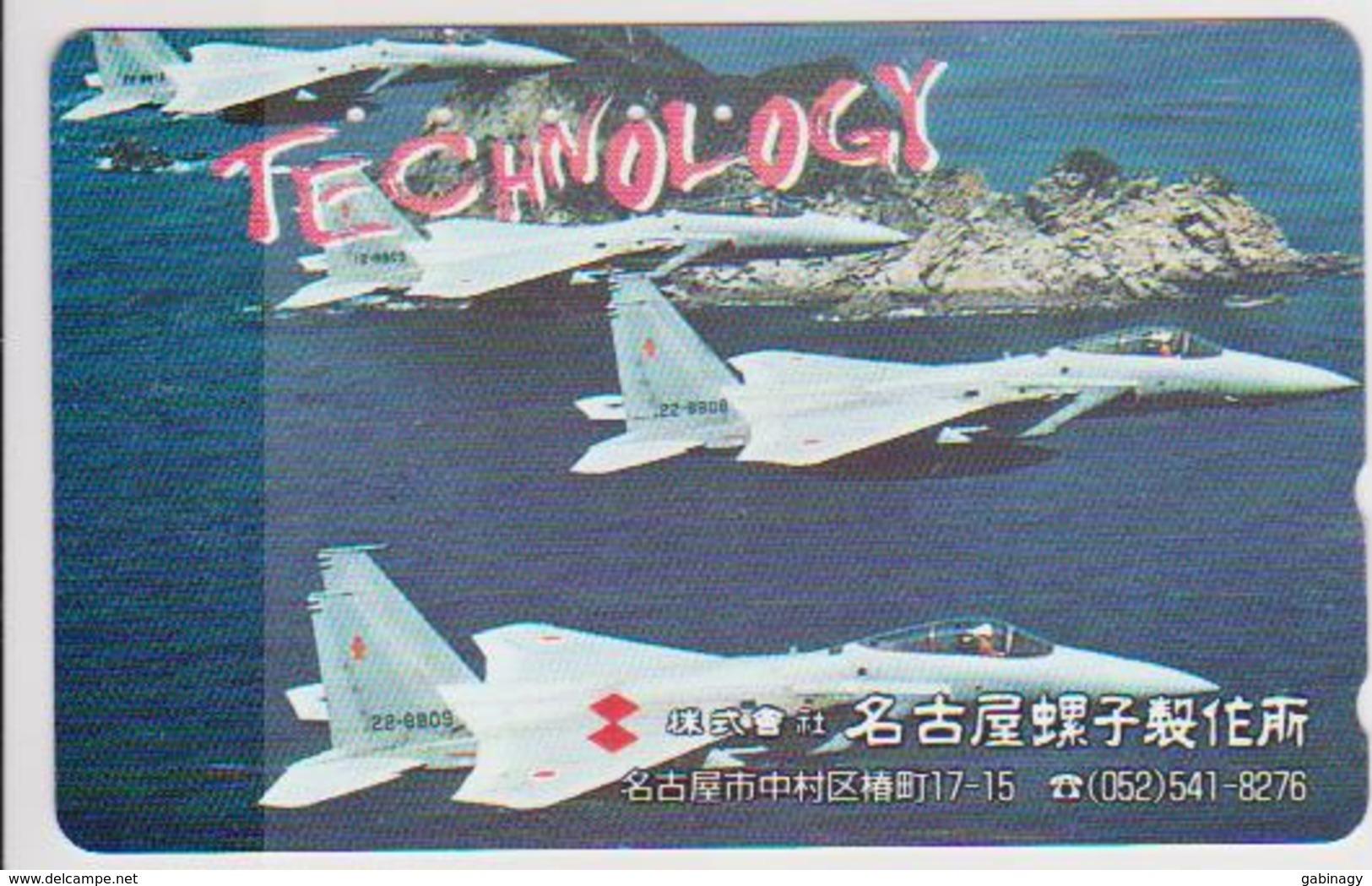 AIRPLANE - JAPAN-225 - MILITARY - Avions