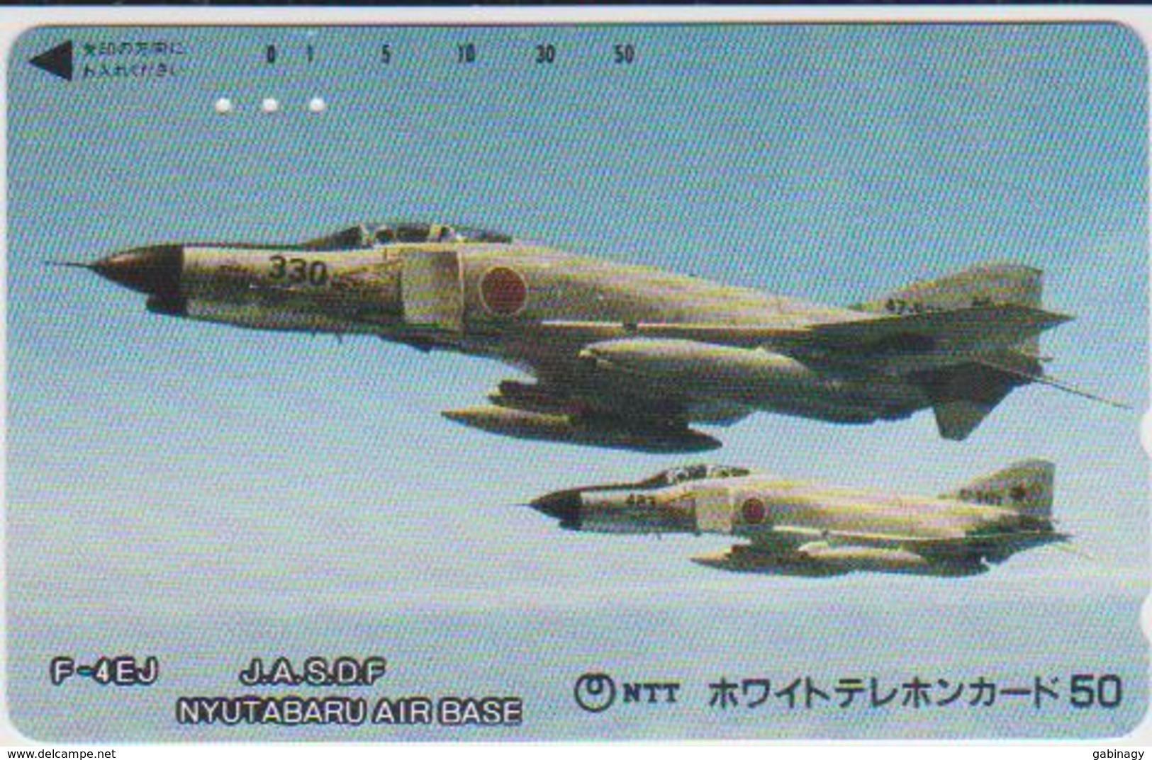 AIRPLANE - JAPAN-238 - MILITARY - Avions