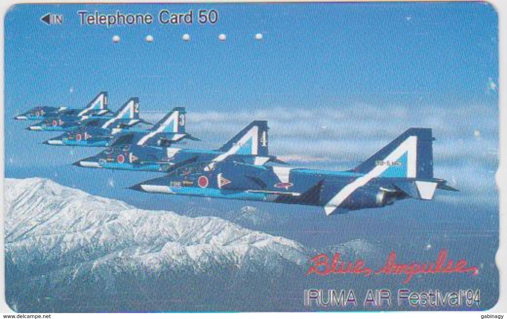 AIRPLANE - JAPAN-240 - MILITARY - Avions
