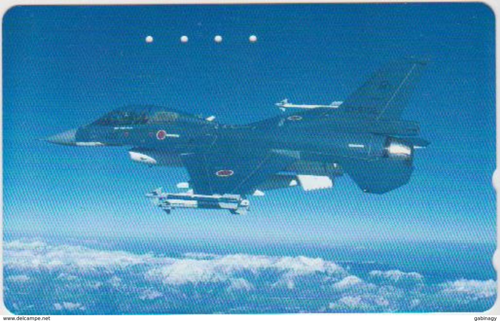 AIRPLANE - JAPAN-241 - MILITARY - Avions