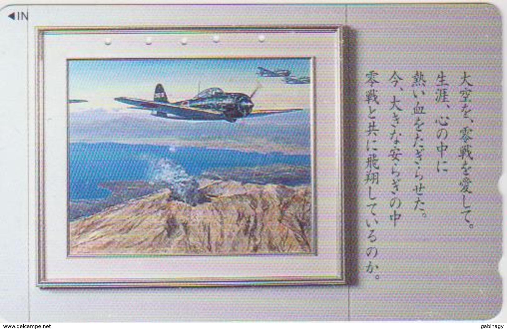 AIRPLANE - JAPAN-242 - MILITARY - Vliegtuigen