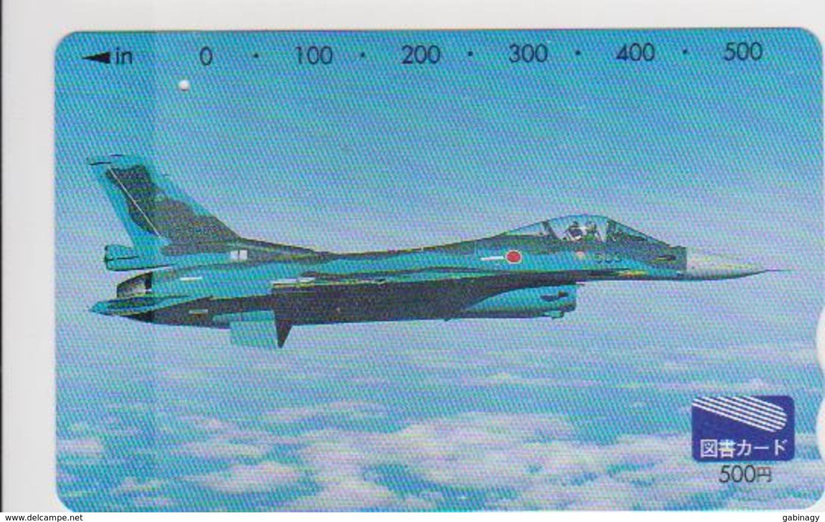 AIRPLANE - JAPAN-245 - MILITARY - TOSHO - Airplanes