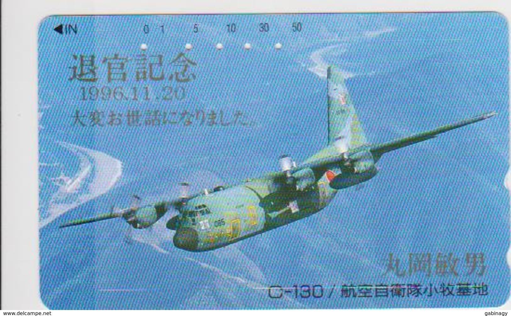 AIRPLANE - JAPAN-246 - MILITARY - Avions