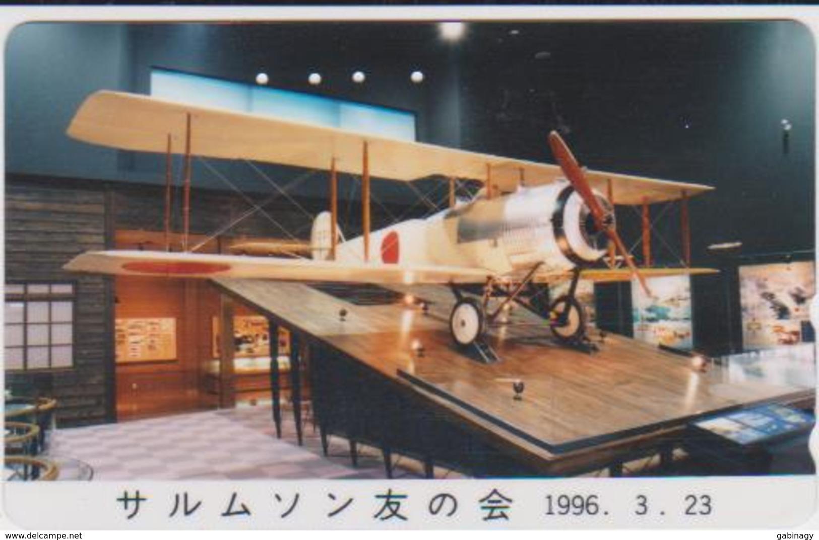 AIRPLANE - JAPAN-248 - MILITARY - Vliegtuigen