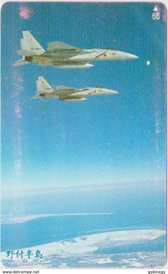 AIRPLANE - JAPAN-251 - MILITARY - Avions