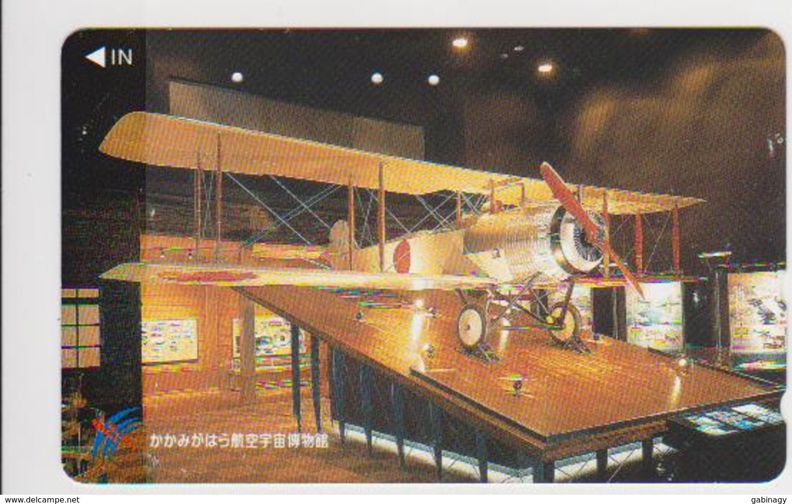 AIRPLANE - JAPAN-256 - MILITARY - Airplanes