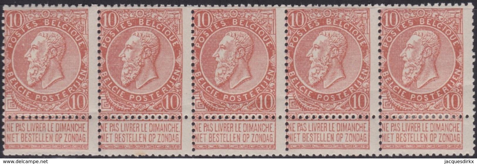 Belgie   .  OBP  .   57  5x  (1 Zegel:  *)     .    **   .     Postfris    .  /   .  Neuf Sans Charniere - 1893-1900 Barba Corta