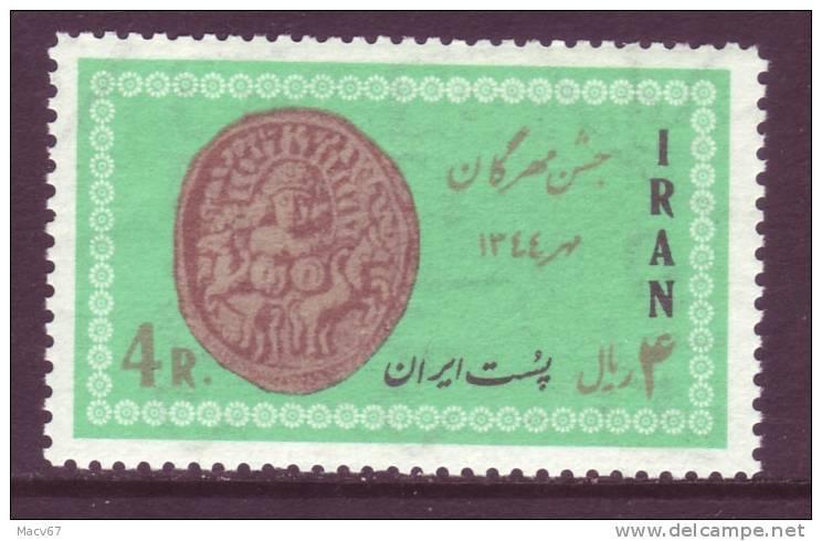 1 RAN   1355    *  ANCIENT   COIN - Iran