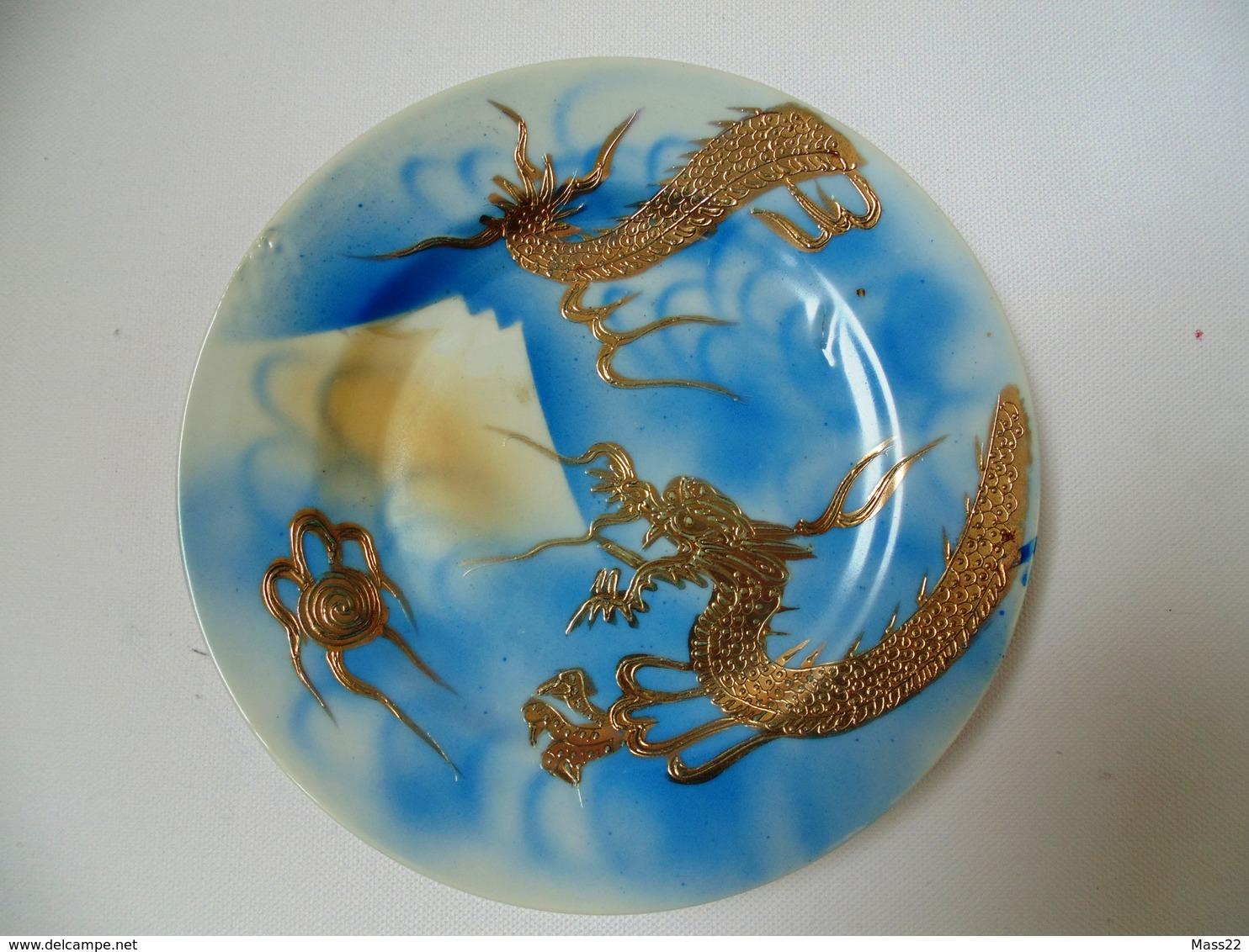 Interesting Japan Porcelain Plate With Gold Dragon And Signature - Matsukawa, Dai Nippon, Meiji (1868-1912) - Otros