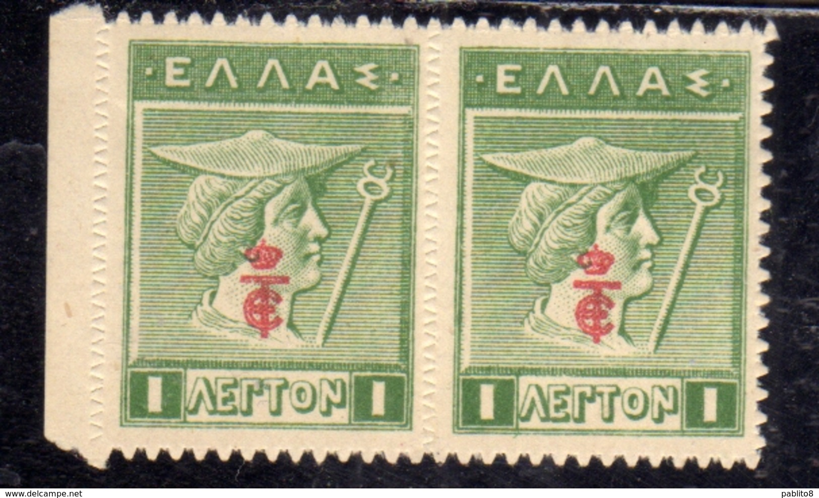 GREECE GRECIA HELLAS 1916 HERMES MERCURY MERCURIO RED OVERPRINTED PAIR LEPTA 1l MNH - Grecia