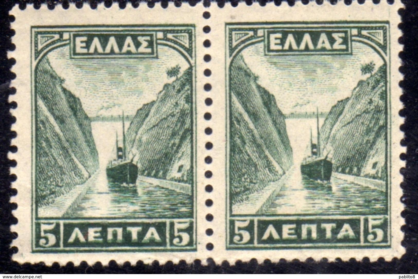 GREECE GRECIA HELLAS 1927 CORINTH CANAL STRETTO DI CORINTO PAIR LEPTA 5l MNH - Grecia