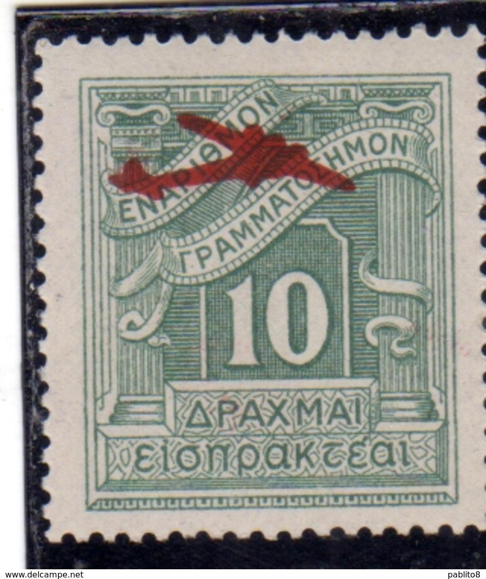 GREECE GRECIA HELLAS 1941 1942 AIR MAIL POSTA AEREA POSTAGE DUE OVERPRINTED 10d MNH - Posta Aerea