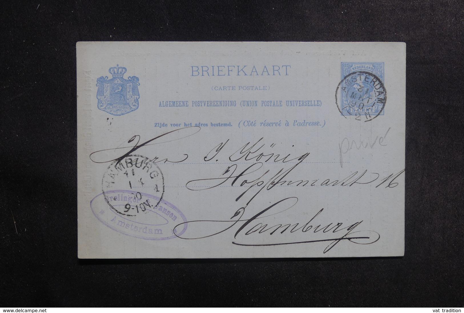PAYS BAS - Entier Postal Commercial ( Repiquage Au Verso ) De Amsterdam Pour Hamburg En 1890 - L 39648 - Entiers Postaux